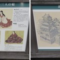 北ノ庄城跡/柴田神社(福井市)