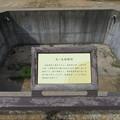 Photos: 北ノ庄城跡/柴田神社(福井市)堀跡