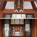 北ノ庄城跡/柴田神社(福井市)拝殿