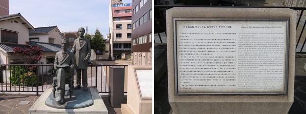 日下部太郎、ウィリアム・エリオット・グリフィス像(福井市)