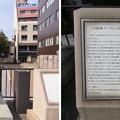 Photos: 日下部太郎、ウィリアム・エリオット・グリフィス像(福井市)