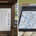 Photos: 福井城(福井市)
