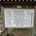 Photos: 劔神社(越前町)