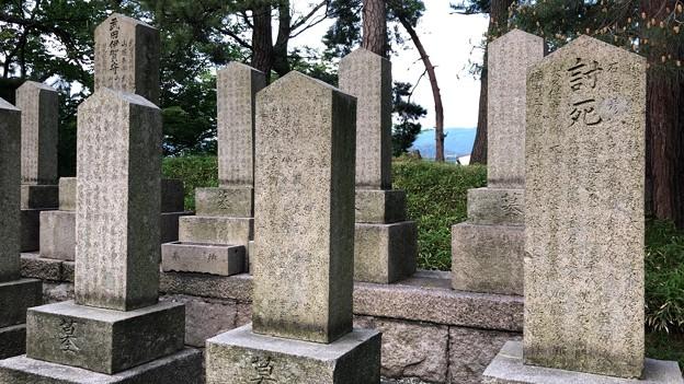 武田耕雲斎等墓(敦賀市)