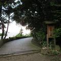 金ヶ崎城(敦賀市)花換の小道