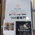 Photos: サブロン(東日暮里)