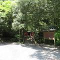 明通寺(福井県小浜市)駐車場