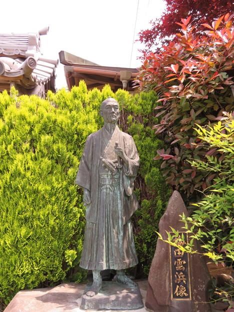 松源寺(小浜市)梅田雲浜像