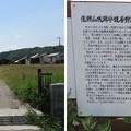 空印寺/若狭武田氏居館跡(小浜市)