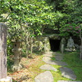 Photos: 空印寺/若狭武田氏居館跡(小浜市)八百比丘尼入定の洞穴