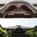 Photos: 栖雲寺(小浜市)本堂