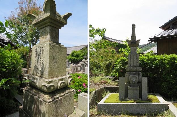 栖雲寺(小浜市)木下家墓