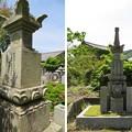 Photos: 栖雲寺(小浜市)木下家墓