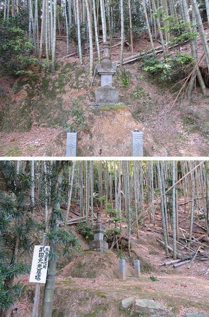 発心寺(小浜市)武田元光墓