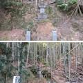 Photos: 発心寺(小浜市)武田元光墓