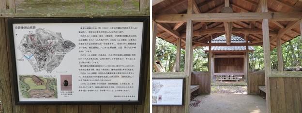 愛宕神社/後瀬山城(小浜市)本社