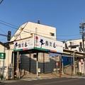 Photos: 若狭の宿 若狭ふぐとカニのホテルせくみ屋(小浜市)近所の看板