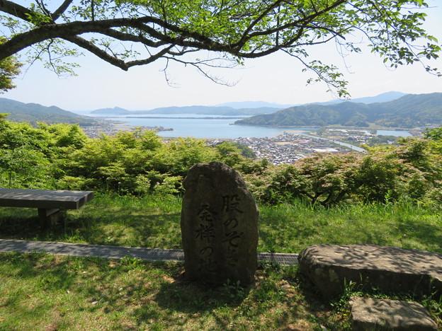 天橋立(宮津市。与謝野町・一字観公園)股のぞき発祥の地碑