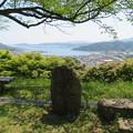 Photos: 天橋立(宮津市。与謝野町・一字観公園)股のぞき発祥の地碑