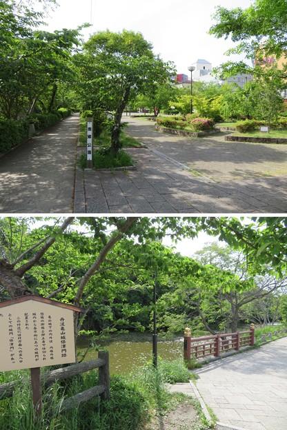 Photos: 亀山城/南郷公園(亀岡市)