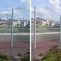 Photos: 亀山城(亀岡市)内堀跡