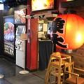 ラーメン東大 京都店