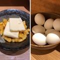 Photos: 札幌麺処 白樺山荘 京都店