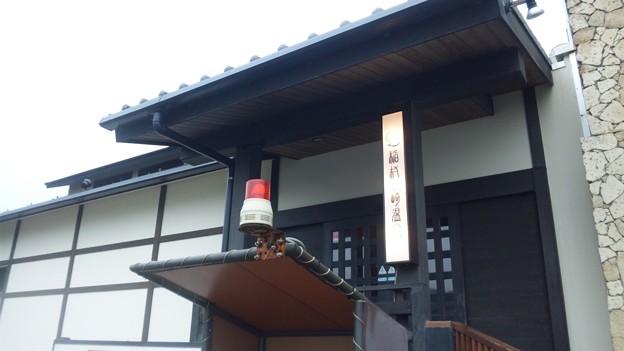 稲村ヶ崎温泉(鎌倉市稲村ガ崎)