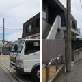 Photos: 稲村ガ崎3丁目(鎌倉市稲村ガ崎)