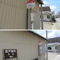 森戸海岸バス停(神奈川県三浦郡葉山町)