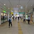 Photos: 茅ヶ崎駅南口コンコース(茅ヶ崎市)