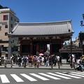 Photos: 浅草寺風雷神門(台東区)