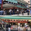 Photos: 常盤堂 雷おこし本舗(台東区)