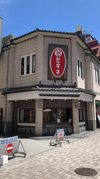 セキネ(台東区)