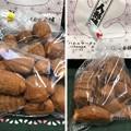 Photos: 元祖人形焼木村屋 本店(台東区)