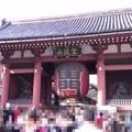 Photos: 10.09.21.浅草寺(台東区)雷門