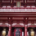 Photos: 10.09.21.浅草寺(台東区)宝蔵門