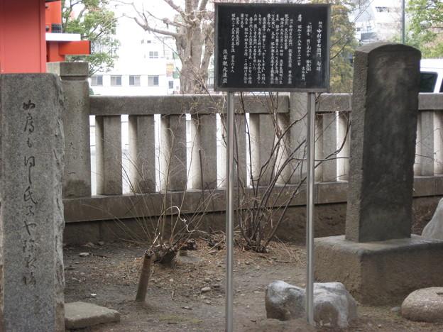 Photos: 11.03.14.浅草神社(台東区)初代中村吉右衛門句碑