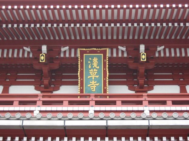 11.03.14.浅草寺(台東区)宝蔵門