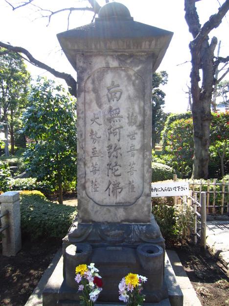 12.02.21.浅草寺(台東区)