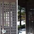 Photos: 12.02.21.浅草寺(台東区)六地蔵石幢