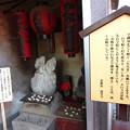 12.02.21.浅草寺(台東区)カンカン地蔵尊