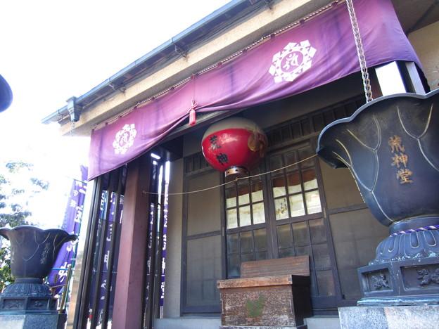 12.02.21.浅草寺(台東区)荒神堂