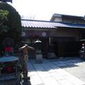 Photos: 12.02.21.浅草寺(台東区)荒神堂