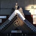 Photos: 12.11.02.江戸東京博物館(墨田区)浅草寺観音堂 大棟鬼瓦