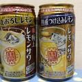 Photos: たくのみー(゜◇、゜)