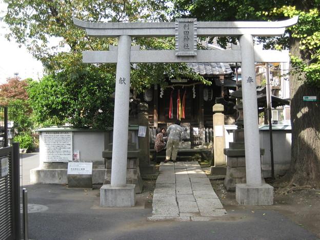 Photos: 10.11.02.利田神社(品川区東品川)