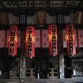 Photos: 10.11.02.品川神社(品川区北品川)