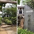 品川神社(品川区北品川)御嶽神社