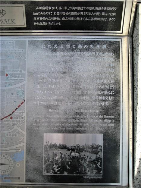 Photos: 10.11.02.品川橋(品川区北品川)